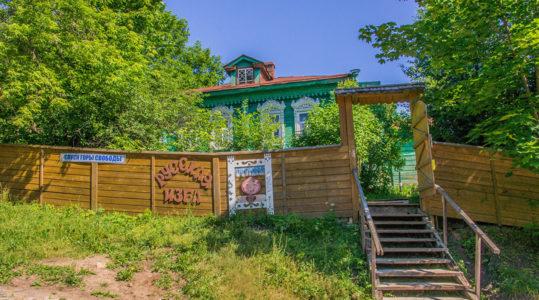 «Русская изба» археологический музей