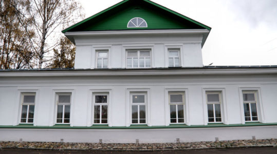 Дом-музей Исаака Левитана